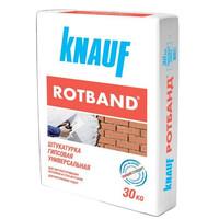 Штукатурка гипсовая Ротбанд 30 кг Кнауф