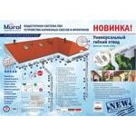 Водосточная система Murol