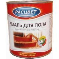 Эмаль ПФ-266 Расцвет Кофе с молоком для пола 2,7 кг быстросохнущая